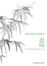 Stahmer_NIN_Cover