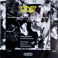 Klaus Hinrich Stahmer Sh'Ma CD
