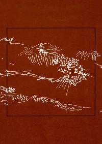 Klaus Hinrich Stahmer Vocal Landscape